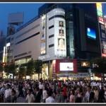Tokyo, capitale du Japon : 37 millions d'habitants!